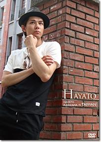 HAYATO_表1_s.jpg