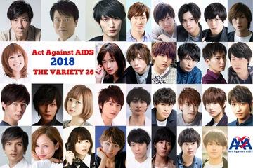 【AAA2018】<第4弾>出演者集合アー写.jpeg