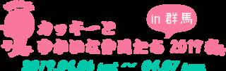 FCtour2019_logo.png