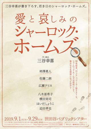holmes_kari_leaflet_0131.jpg
