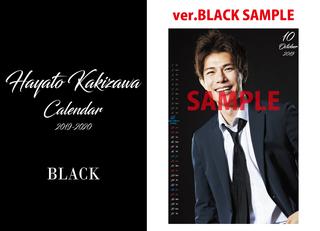 kakizawa-calendar_black.jpg