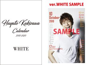 kakizawa-calendar_white.jpg