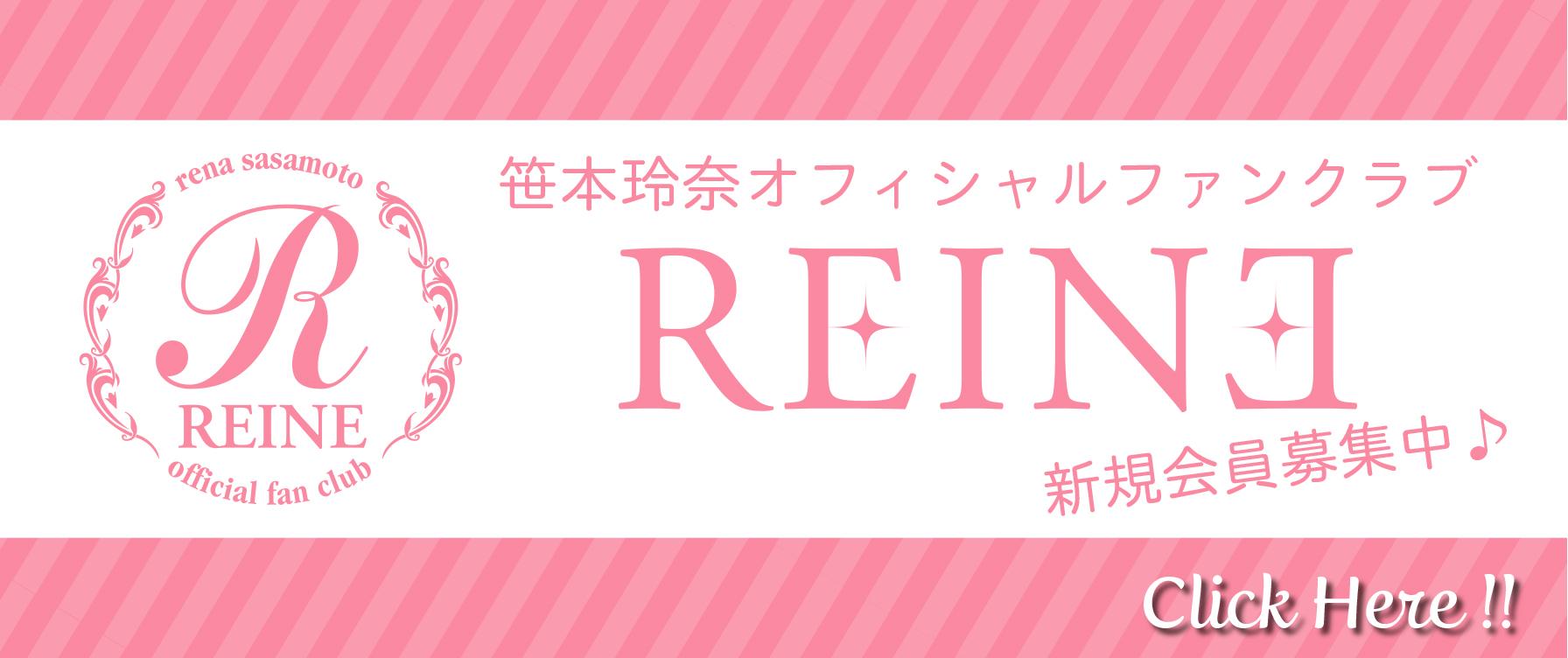 FC_bnr.jpg