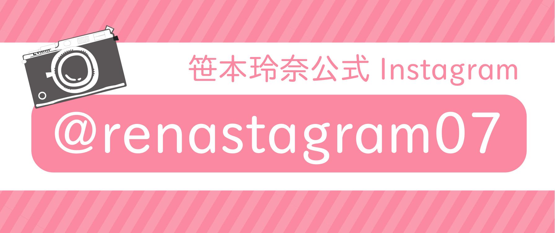 Instagram_bnr.jpg